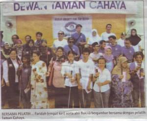 27th July 2012