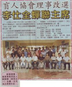15th May 2002