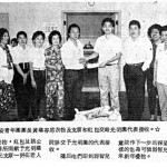 4th February 1991