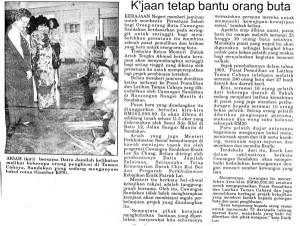 28th December 1993