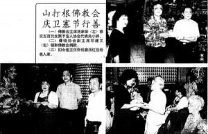 9th May 1995
