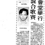 10th July 1991