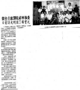 20th September 1992