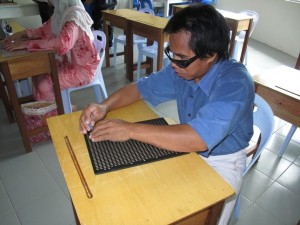 Braille Training
